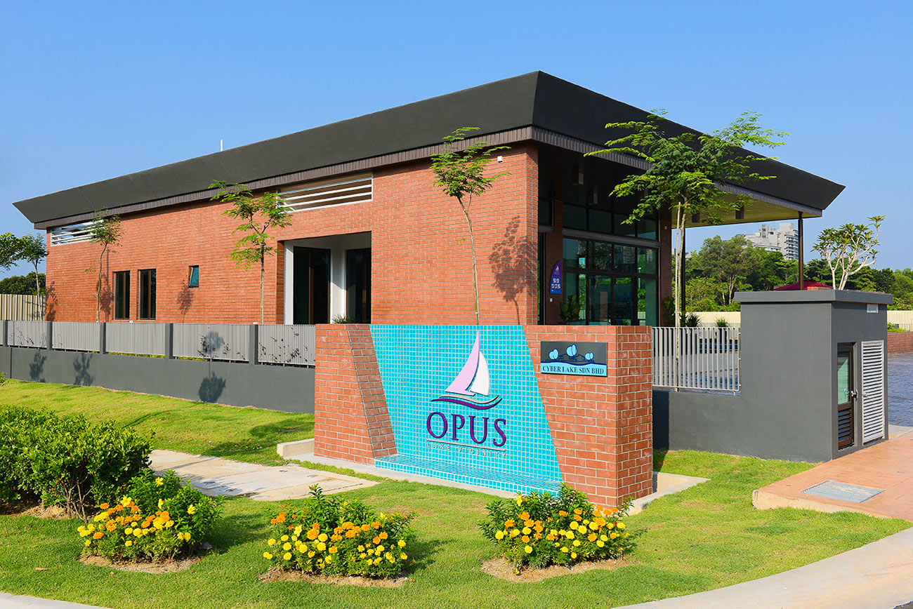 Opus Clubhouse - entrance