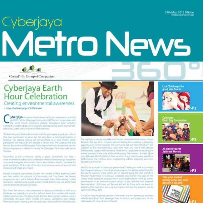 MetroNews-Cyberjaya-Three-Sixty-May-2012-b-1